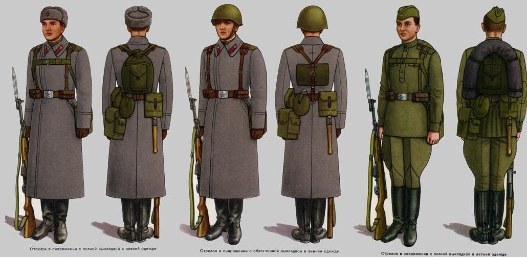 Картинки по запросу портупеи солдаты