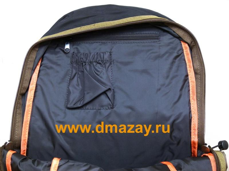 Рюкзак летчика pure trash 37049 детский рюкзак artberry тигренок