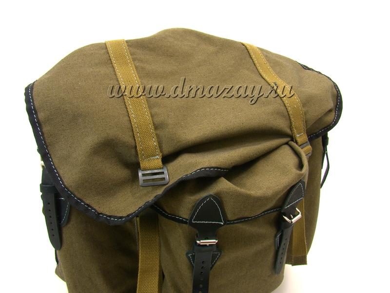 Рюкзак туристический россия школьные рюкзаки хамминберд купить в пензе