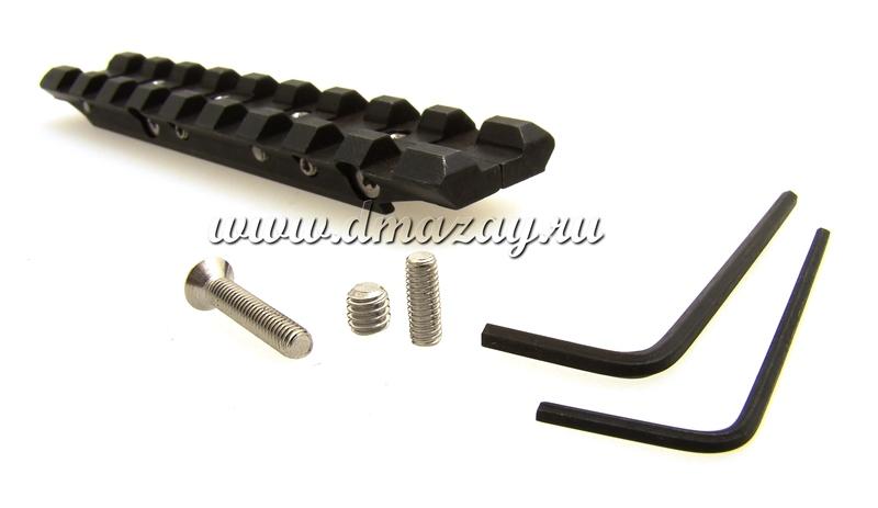 Кронштейн (планка) Вивера (Weawer, Picatinny) ЭТМИ-023 для установки прицелов типа «ласточкин хвост» шириной 13±0,5 мм для МР-155 (MP-155) и подобных