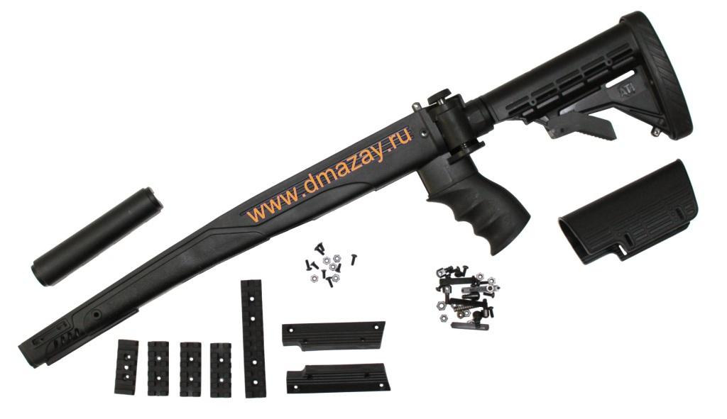 ружье, бумажное оружие